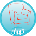 Download بازار مبل 2.1 APK