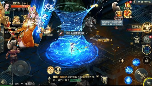 screenshot of 天神曲 version 12.0.6