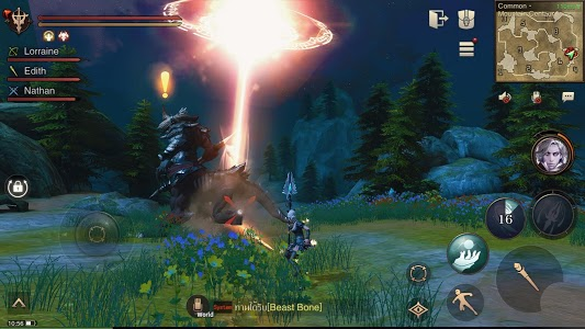 screenshot of Errant: Hunter's Soul version 1.1.800