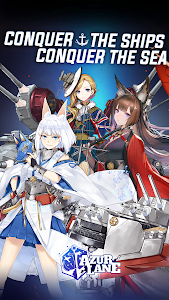screenshot of Azur Lane version 1.2.209