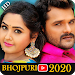 Bhojpuri Video Songs HD Mix