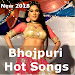 Bhojpuri Hot Song and Video