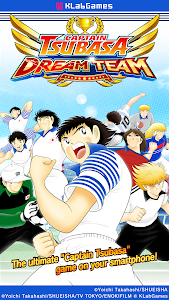 screenshot of Captain Tsubasa: Dream Team version 1.10.0
