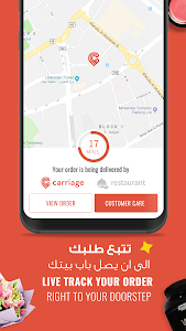 screenshot of Carriage - Food Delivery version 2.1.147