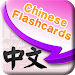 Download Learn Chinese Vocabulary | Chinese Flashcards 2.3.2 APK