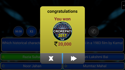 screenshot of Crorepati Dual 2017 version 1.1