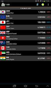 screenshot of Currency version 1.8.4