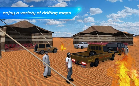 screenshot of Drift Online version Varies with device
