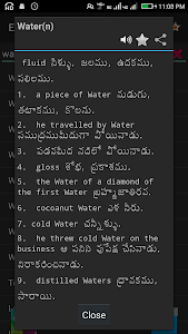 screenshot of English Telugu Dictionary version 4.61