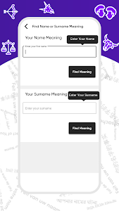 screenshot of Fact of Your Name - Name Meaning version 4.0