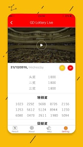 screenshot of GD Lotto version 1.5.2