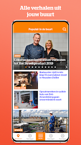 screenshot of HLN.be version Varies with device