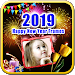 Download Happy New Year Frames New 1.5 APK