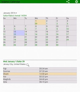 screenshot of Islamic Prayer Time & Calendar version 5.5.0