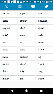 screenshot of Kannada Status DP version 3.1.1