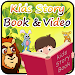 Download Kids Story and Video 1.1 APK