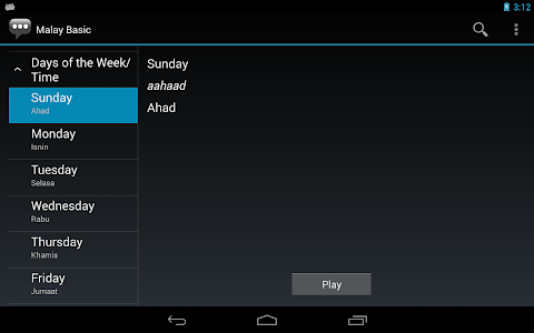 screenshot of Malay Basic Phrases - Works offline version 1.8.7