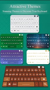 screenshot of Malayalam Keyboard: Malayalam typing Keypad version 1.4