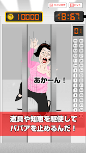 screenshot of Miss · elevator Hag! Escape Game from Hag version 2.0