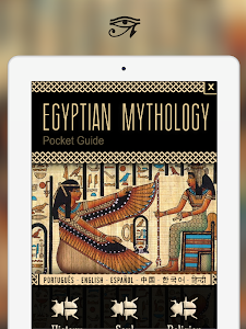 screenshot of Egyptian mythology version 0.0.6