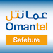 Omantel Safeture