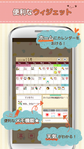 screenshot of PETATTO CALENDAR version Varies with device
