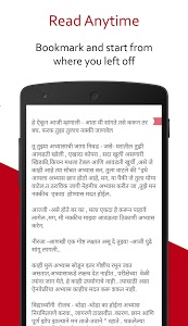 screenshot of Free Stories, Novels and Books - Pratilipi version 1.2.23