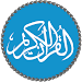 Al Quran MP3 - Quran Reading\u00ae