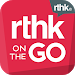 RTHK On The Go