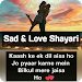 Sad & Love Shayari, Status & Quotes -Hindi Shayari