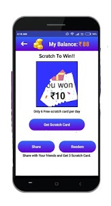screenshot of Scratch To Win-2019 version 5.0