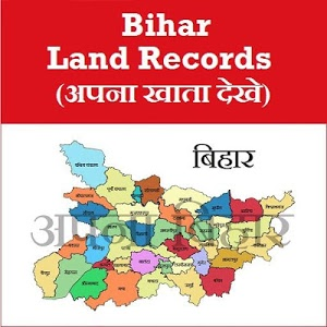 screenshot of Search Bihar Land Records Online || अपना खाता देखे version 4.0.2