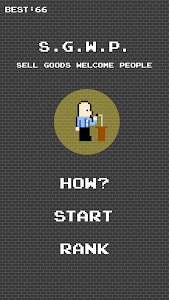 screenshot of Sell Goods Welcome People version 1.0