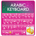 Download Arabic Keyboard 1.1 APK