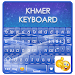 Download Khmer Keyboard 1.3 APK