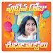 Telugu Birthday Photo Frames Greetings