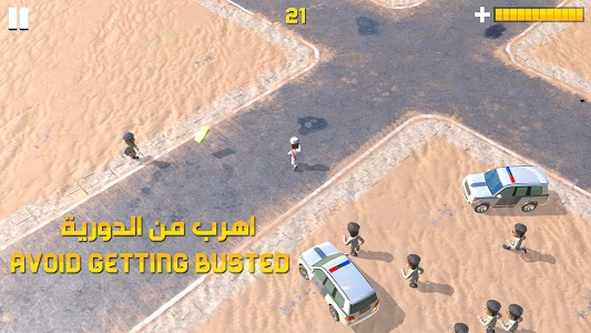 screenshot of The Chase - المطاردة version 2.0
