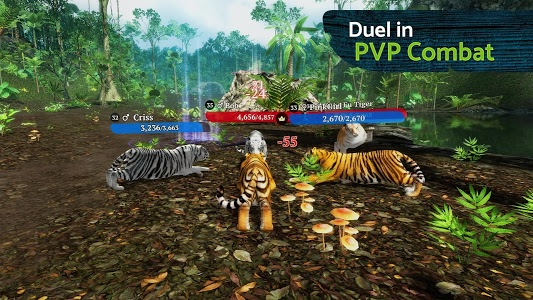 screenshot of The Tiger version 1.6.3