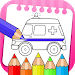 vehicles coloring book & drawing book - kids Game