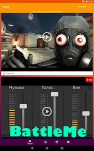 screenshot of VideoVTope - show everyone your video! version 3.1.2