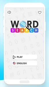 screenshot of Word Search Puzzle - Brain Games version 1.0.6