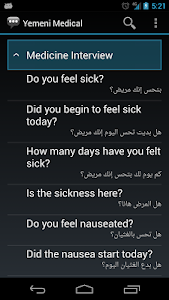 screenshot of Yemeni Medical Phrases - Works offline version 1.8.5