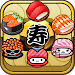Download Yum Yum Sushi Puzzle 1.2.2 APK